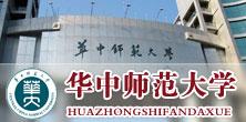 济南网络教育|大学网络教育|网络教育文凭casio-ex-tr100-mei-yan-ji